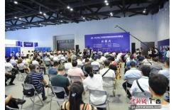 广西装配式建筑暨绿色建材博览会在南宁举办